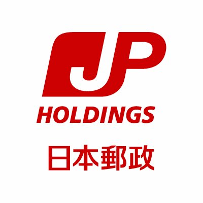 株式投資プチ株H30年2月 日本郵政(6178)